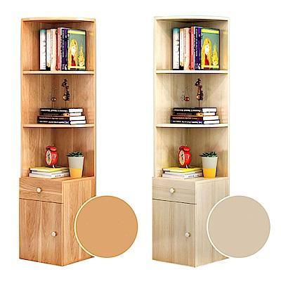 【Incare】現代簡約木質抽屜角邊櫃(2色可選)