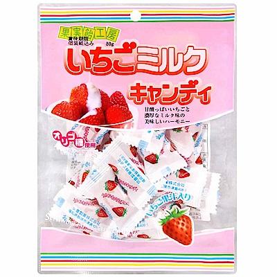 筑豐 草莓牛奶糖(80g)