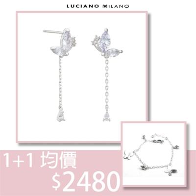 LUCIANO MILANO 戀戀純銀耳環+手鍊套組 均價2480