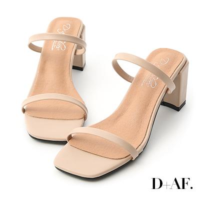 D+AF 時尚美型.一字雙帶方頭高跟涼鞋*杏