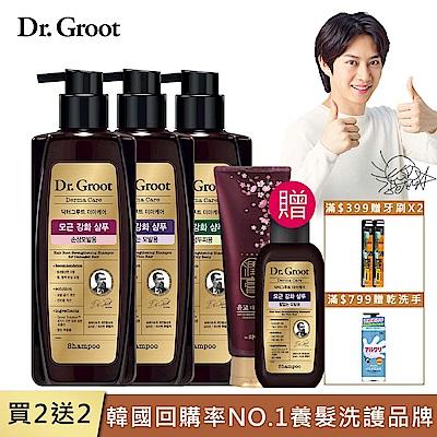 [時時樂限定] Dr.Groot 機能洗髮專家買2送2