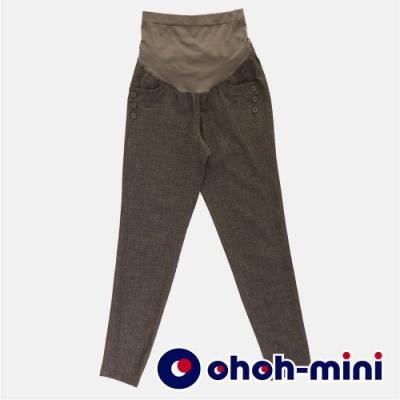 【ohoh-mini孕婦褲】顯瘦柔膚都會上班孕婦褲