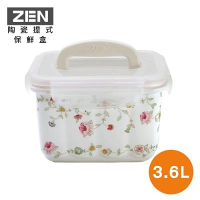 ZEN HANKOOK 蜜雪兒陶瓷提式保鮮盒3.6L