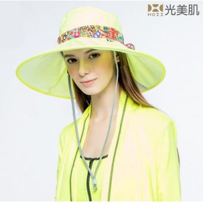 HOII光美肌-后益先進光學布機能美膚光花樣法式圓筒帽(黃光)