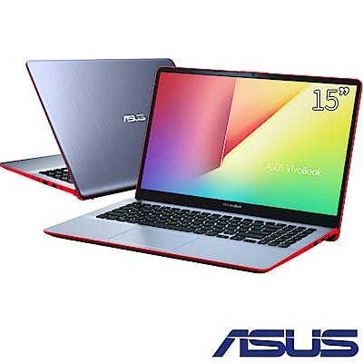 ASUS K530FN 15吋筆電(i5-8265U/4G/1TB/紅