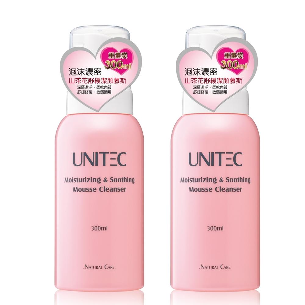 (買1送1)UNITEC彤妍 山茶花舒緩潔顏慕絲300ml