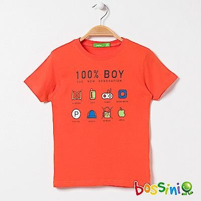 bossini男童-印花短袖T恤08橘紅