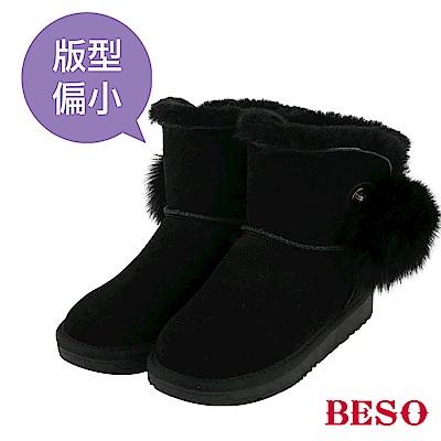 BESO 暖心甜美 可愛毛球毛絨絨雪靴~黑