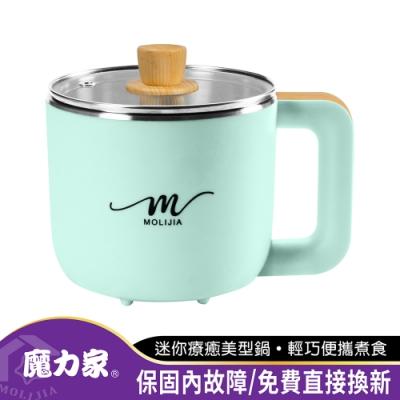 熱銷美食鍋↘【MOLIJIA 魔力家】M19雙層防燙不鏽鋼美食鍋1.2L-木紋款