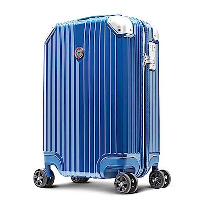 Marvel 漫威復仇者聯盟系列 20吋 新型拉鍊行李箱-美國隊長