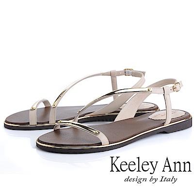 Keeley Ann金屬飾釦 金屬條帶環繞平底涼鞋(米白色)