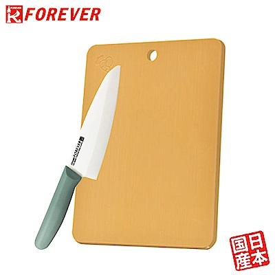 FOREVER 日本製造鋒愛華高精密陶瓷刀18CM贈無毒抗菌橡膠中型砧板(白刃綠柄)