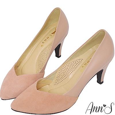Ann S經典都會-全羊皮3D氣墊乳膠V口尖頭高跟包鞋-粉