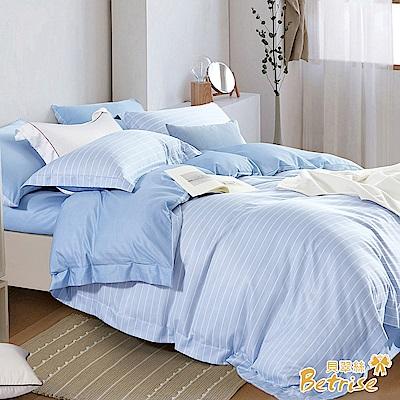 Betrise冬季戀歌-藍  特大-3M專利天絲吸濕排汗四件式兩用被床包組