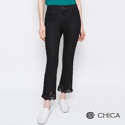 CHICA 神秘異境蕾絲拼接微喇叭牛仔褲(1色)