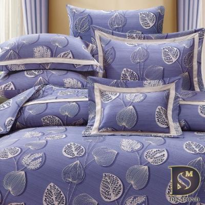 岱思夢  加大  60支八件式天絲床罩組 法兒曼