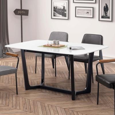 H&D 格瑞斯石面4.3尺餐桌