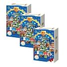 ACE 2019年聖誕節倒數月曆禮盒-根特小鎮聖誕市集 (24天倒數軟糖禮盒) 3入組
