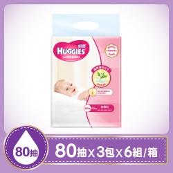 好奇 天然綠茶清爽親膚嬰兒濕巾-加厚型(80抽x3包x6串/箱)