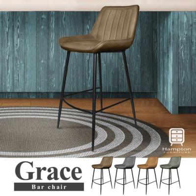漢妮Hampton葛瑞斯皮面吧檯椅-2入-4色可選