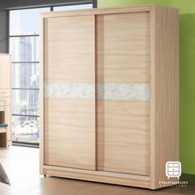 漢妮Hampton尤拉系列5x7尺衣櫥-151*60*199 cm