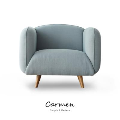 obis Carmen簡約北歐風單人沙發(三色)