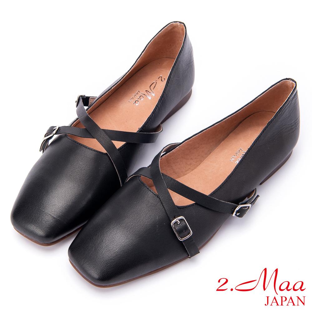2.Maa 女神系側拉帶羊皮方頭平底包鞋 - 黑色