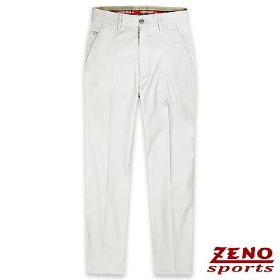 ZENO 簡約素色彈性休閒長褲‧淺灰