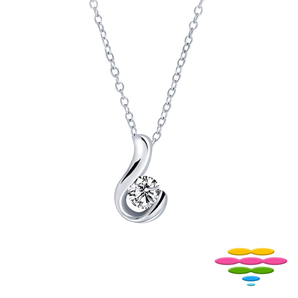 彩糖鑽工坊 30分 G/VS 18K 半包鑲鑽石項鍊