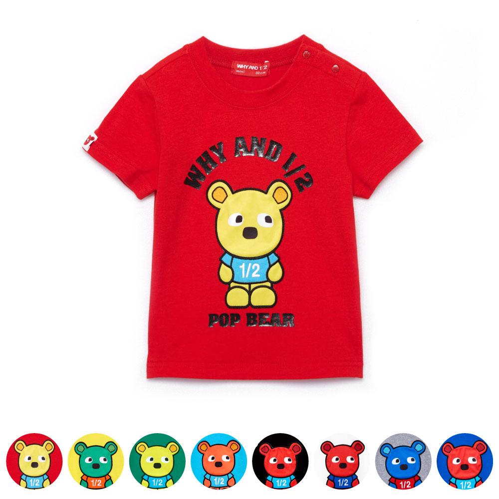 WHY AND 1/2 mini棉質萊卡T恤-親子裝 1Y~4Y多色可選