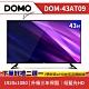 【DOMO】43型HD低藍光多媒體數位液晶顯示器(DOM-43AT09) product thumbnail 1