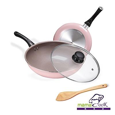 [任選均一價 最低400/鍋]義大利Mama Cook綻粉陶瓷4件組 固鋼七層複合金平底鍋/鑄鐵鍋