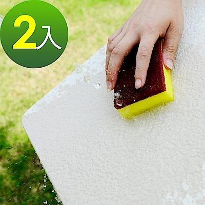 【MBM】12mm水洗式珪藻土地墊2入
