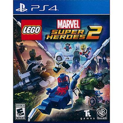 樂高漫威超級英雄 2 LEGO MARVEL SUPER HEROES -PS4 英文美版