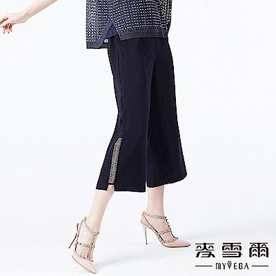 【麥雪爾】低調奢華銀細鍊七分寬褲