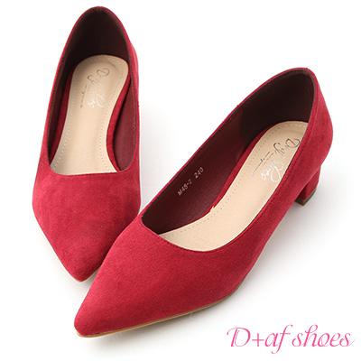 D+AF 典雅氣息.素面絨料尖頭低跟鞋*紅