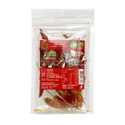 久美子工坊 有機乾燥辣椒25g  2包組