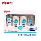 日本《Pigeon 貝親》純淨系列禮盒