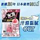 GATSBY 體用濕巾(冰涼蜜桃)12張/包 product thumbnail 2