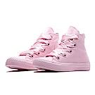 CONVERSE-女緞帶鞋560657C-玫瑰粉