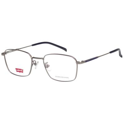 Levi s 光學眼鏡 (銀色)LV7014F