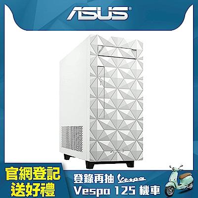 ASUS H-S340MF-0G4930028T 桌上型電腦 (G4930雙核心/4G/256G PCIe SSD/Win10/華碩)