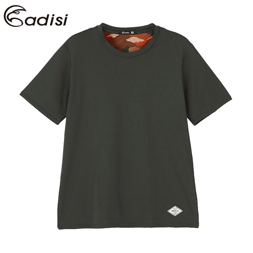 ADISI 男短袖鋅纖維消臭速乾上衣AL1911026
