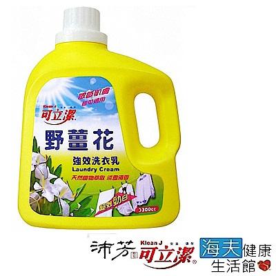 眾豪 可立潔 沛芳 高級 野薑花洗衣乳(每瓶3300cc,4瓶包裝)