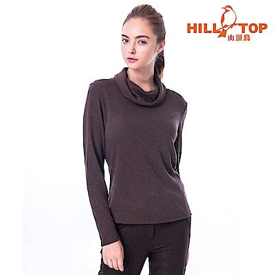 【hilltop山頂鳥】女款混羊毛保暖上衣H51FI4黑咖啡豆