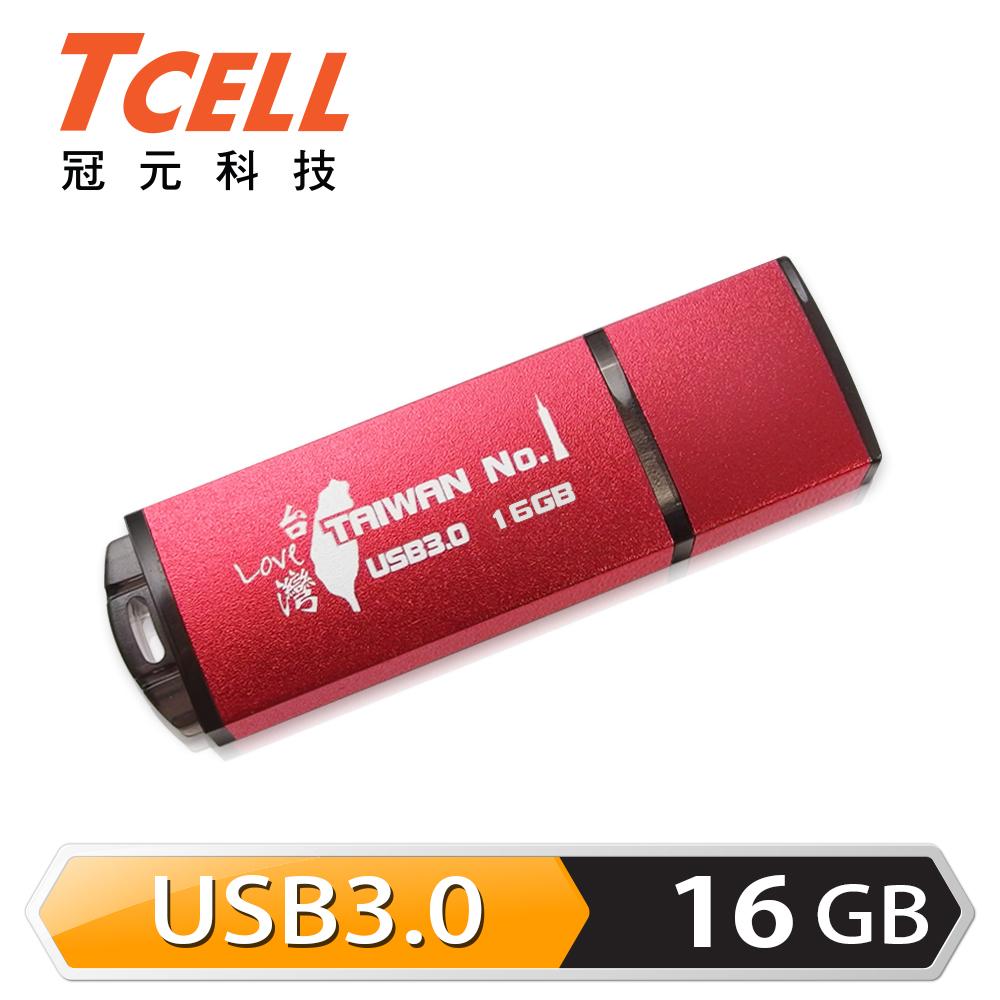 TCELL 冠元-USB3.0 16GB 台灣No.1 隨身碟 (熱血紅限定版)
