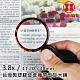 【Hamlet 哈姆雷特】3.8x/11.2D/40mm 台灣製塑膠皮套攜帶型放大鏡【A070】 product thumbnail 1