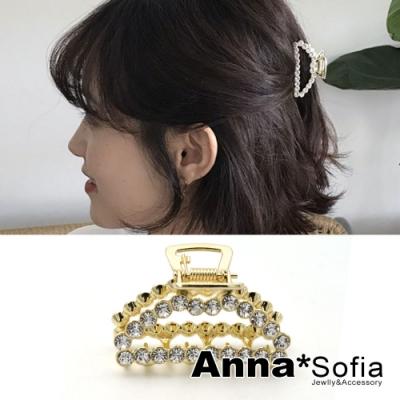 AnnaSofia 鏤空繞滿鑽 小髮抓髮夾(三角款)