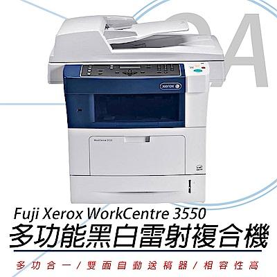 富士全錄FUJI XEROX WorkCentre 3550 多功能黑白雷射事務機