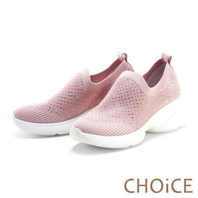 CHOiCE 針織布燙鑽厚底 女 休閒鞋 粉紅